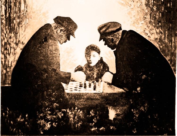 chessLitho